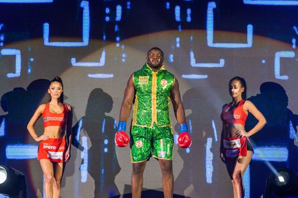Martin Bakole and Savannah Marshall score stoppages: Bad Blood boxing early results